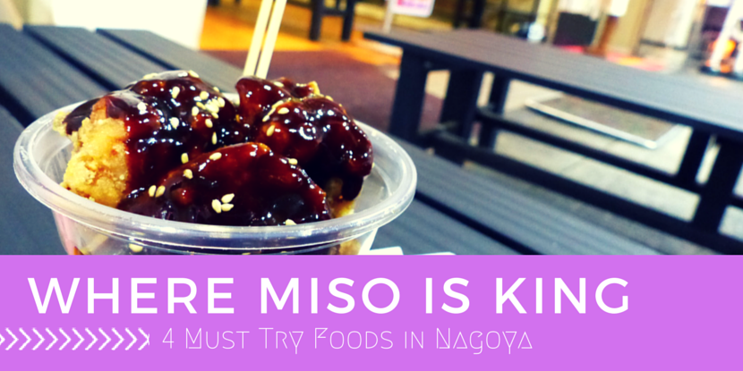 nagoya-food-travel-on-the-brain