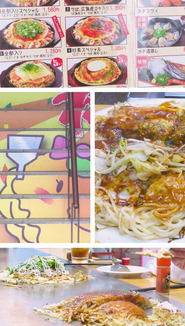 How to make Japanese okonomiyaki + video