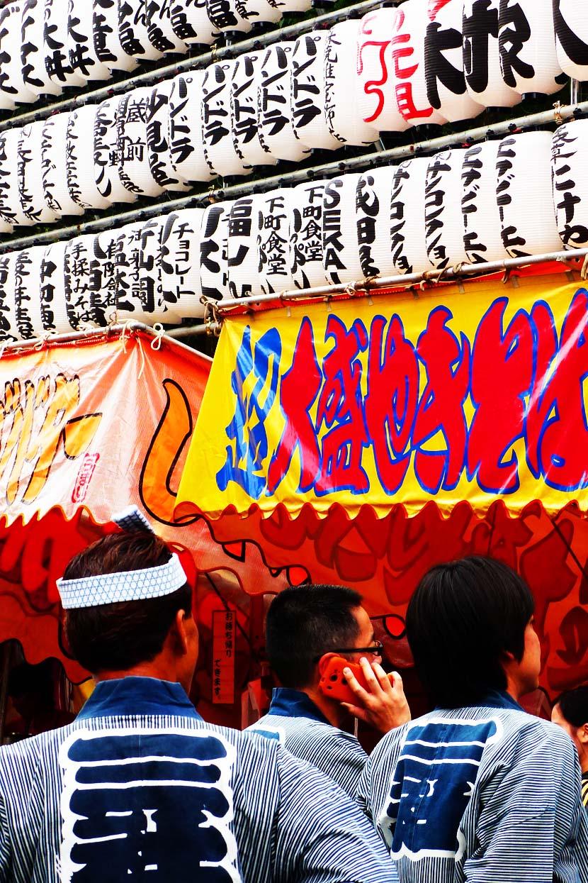 travelonthebrain-sanja-matsuri6