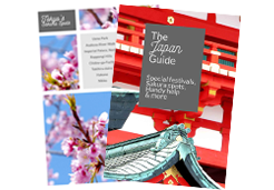 Free Japan Guide to download
