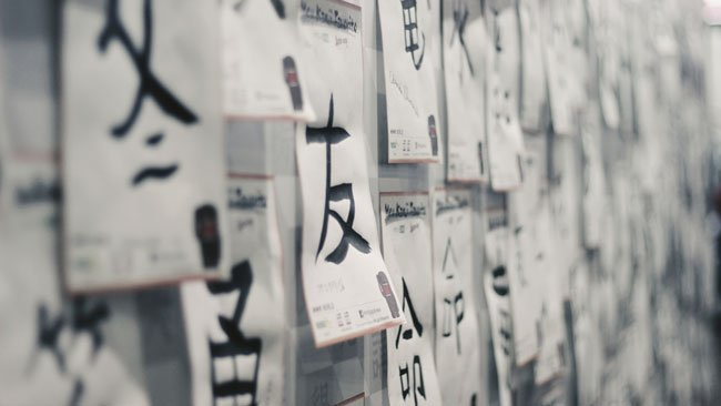 These 50 Japanese Souvenirs Absolutely Need to End up in Your Suitcase