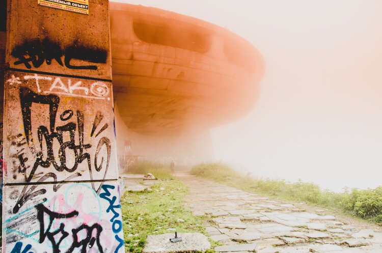 How to Get to the Buzludzha Monument in Bulgaria